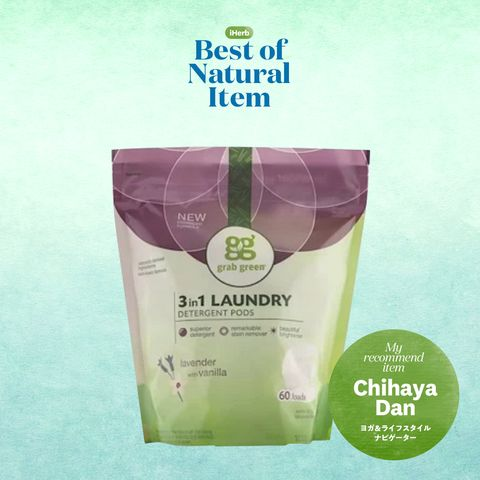 Product, Green tea,