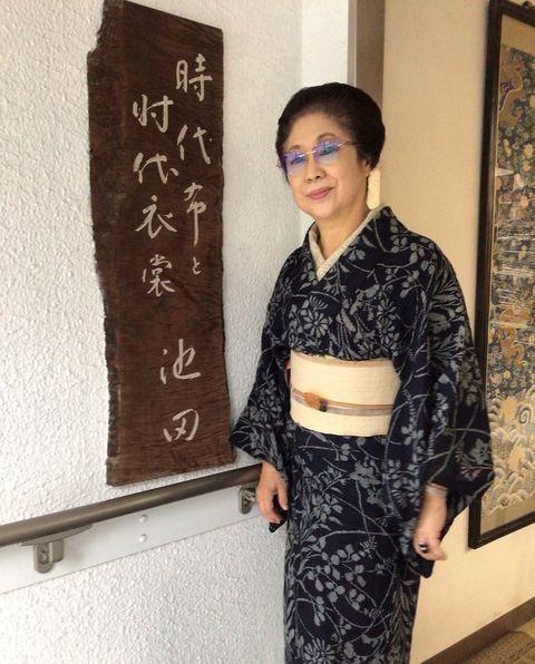 池田由紀子 時代布と時代衣裳池田 池田重子