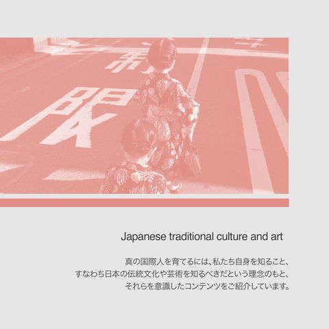Text, Font, Graphic design,