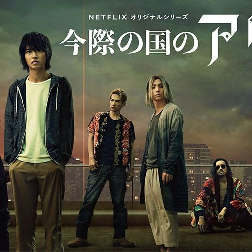 2021 netflix 日劇