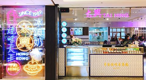 港式餐廳,港式小點,茶餐廳,台北美食,香港美食,港式飲茶,台北茶餐廳,菠蘿包,西多士