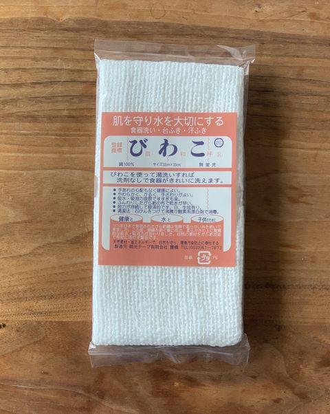 Wood, Brown, Hardwood, Textile, Wood stain, Pattern, Beige, Peach, Material property, Label,