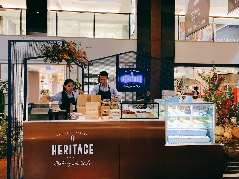 烘焙,甜點,南瓜,蔬食,市集,台北晶華酒店,秋日豐收市集,Heritage Bakery & Cafe,肉桂捲