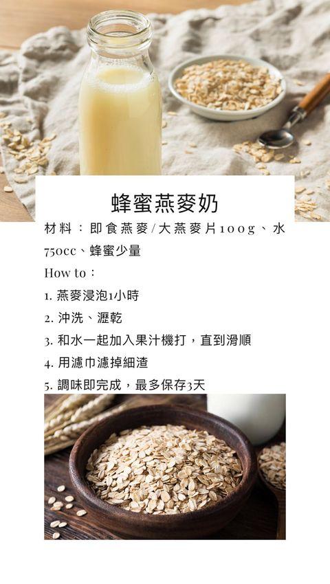 Food, Oat bran, Cuisine, Dish, Ingredient, Breakfast cereal, Steel-cut oats, Cereal, Oat, Superfood,
