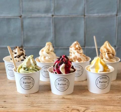 Food, Ice cream, Frozen dessert, Soft Serve Ice Creams, Cuisine, Sundae, Gelato, Dessert, Dish, Ingredient,