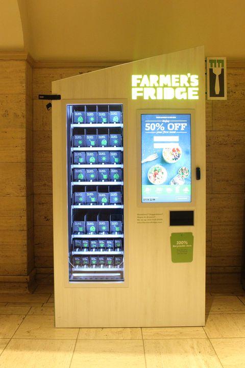 Machine, Vending machine, Technology, Electronic device, Electronics, Building, Display device,