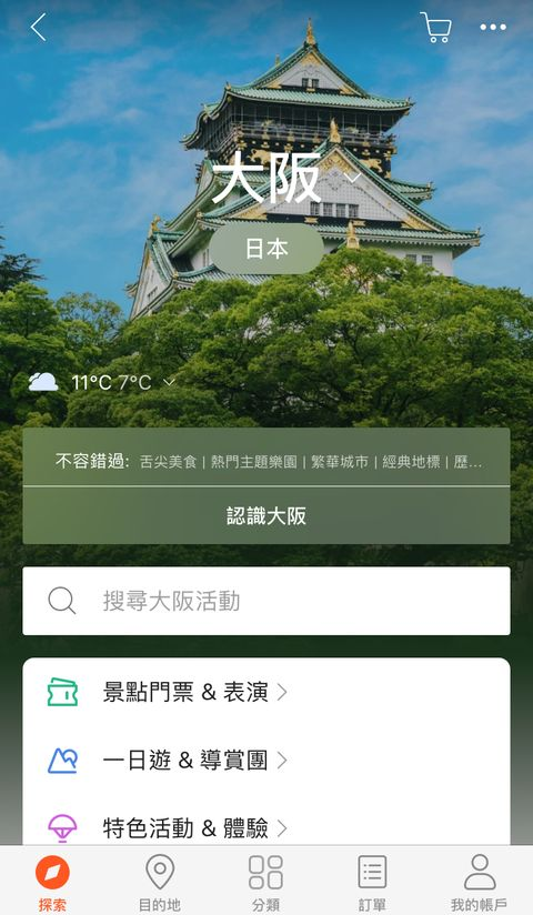 Screenshot, Tree, Architecture, Real estate, Tower, Plant,