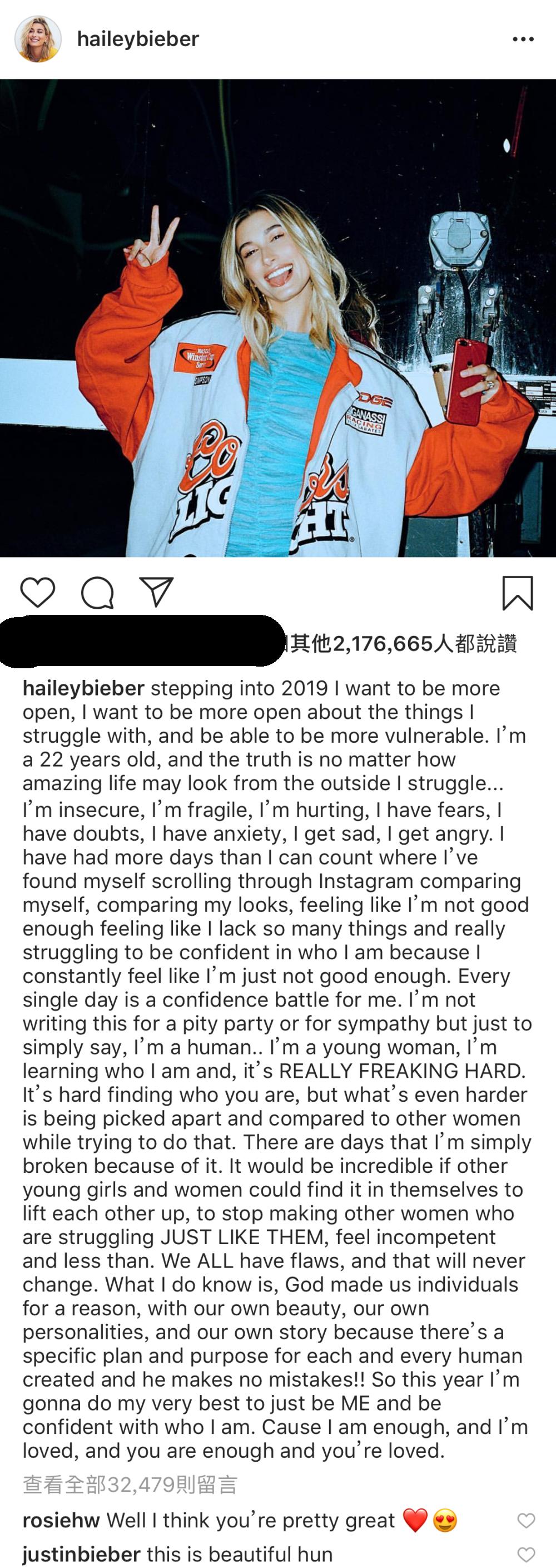 海莉鮑德溫,小賈斯汀,小賈,老婆,Hailey Bieber,Justin Bieber