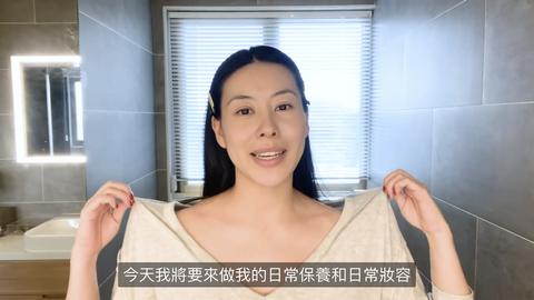蔡詩芸日常妝教學+愛用產品推薦