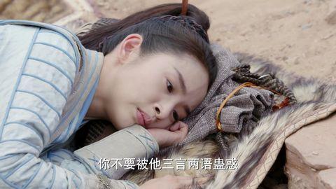 小女花不棄,演員,林依晨,張彬彬,林柏宏,蓮衣客,東方炻
