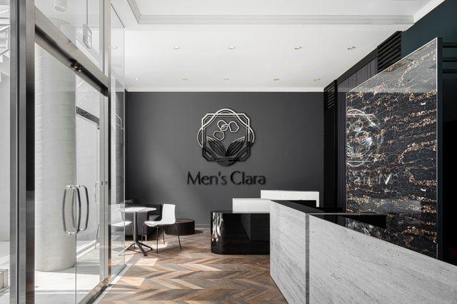 通いやすく続けやすい、表参道の男性向けの美容クリニック「メンズクララクリニック」