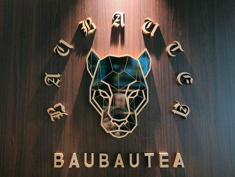 BAUBAUTEA,豹豹茶,手搖引,西門町飲品,炸物,西門町美食