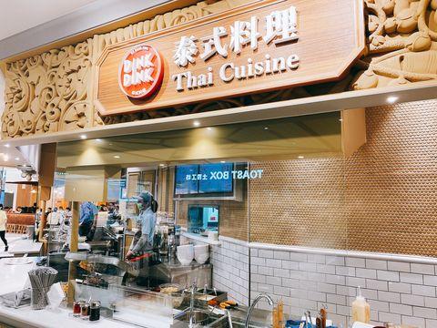 Food court, Building, Fast food restaurant, Bakery, Food, Restaurant, Cuisine, Coffeehouse, Fast food, Cafeteria,