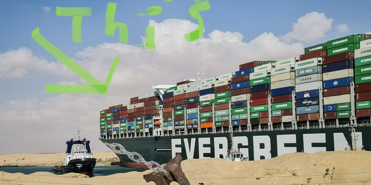 I Figured Out How to Free the Stuck Ship in the Suez Canal