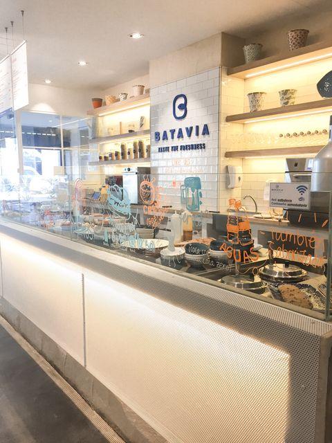 Restaurante Batavia, Madrid