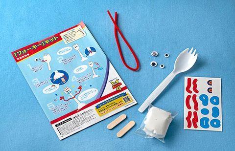 Spoon, Cutlery, Tableware, Brush, Tool,