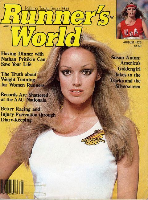 Susan Anton, August 1979