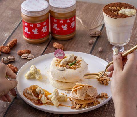 café del sol與福源花生醬聯名,推鹹香花生口味「舒芙蕾、漂浮熊熊、貝殼麵」