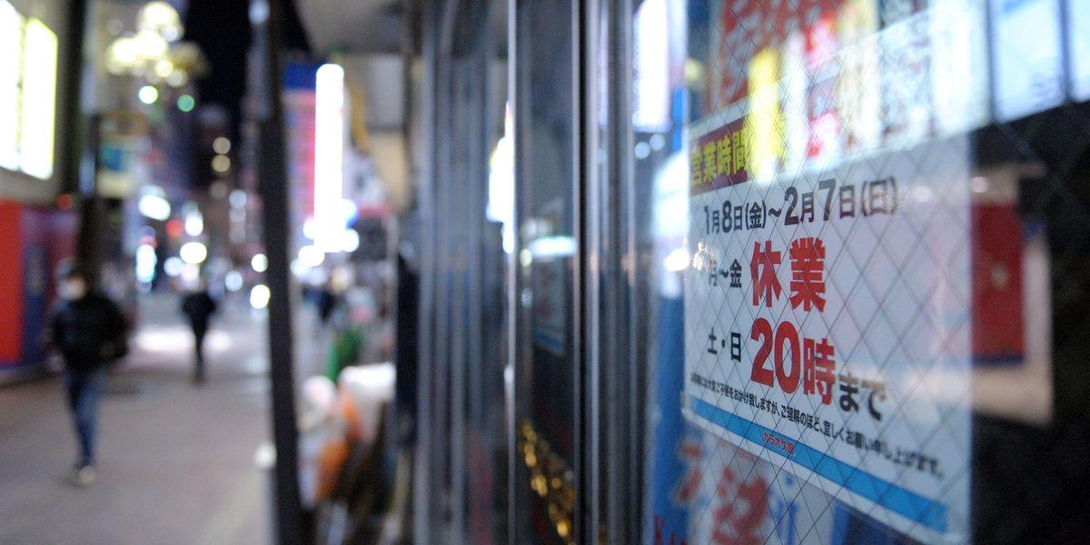 最悪 の シナリオ コロナ 深刻化するコロナ不況…考え得る「日本最悪の結末」シナリオ