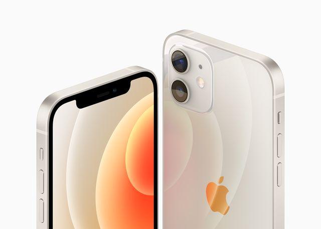imagen de los nuevos modelos de teléfonos móviles de apple iphone 12 y iphone 12 pro