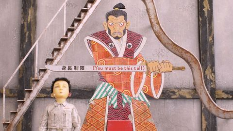 Art, Mural, Mosaic, Painting, Visual arts, Temple, Illustration,