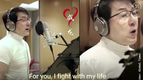 Love will Triumph met Jackie Chan