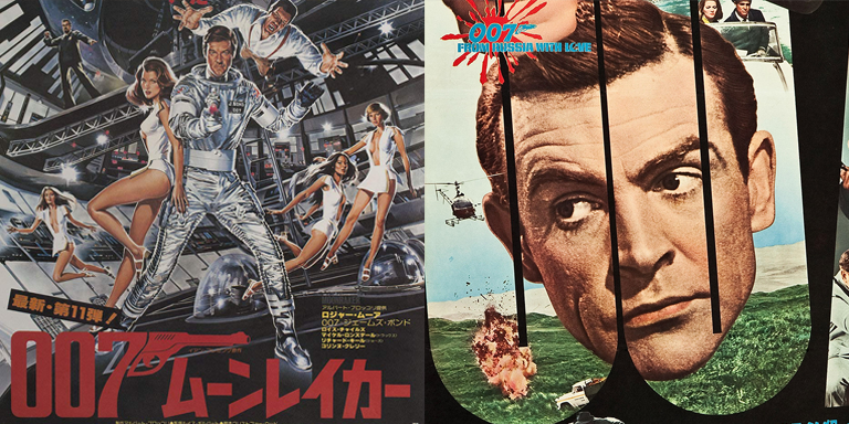 You Need A Japanese James Bond Poster On Your Wall, Stat