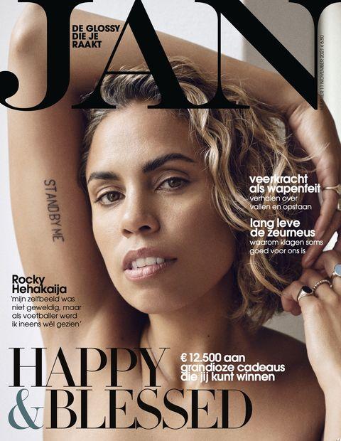 rocky hehakaija op cover van jan magazine november 2021