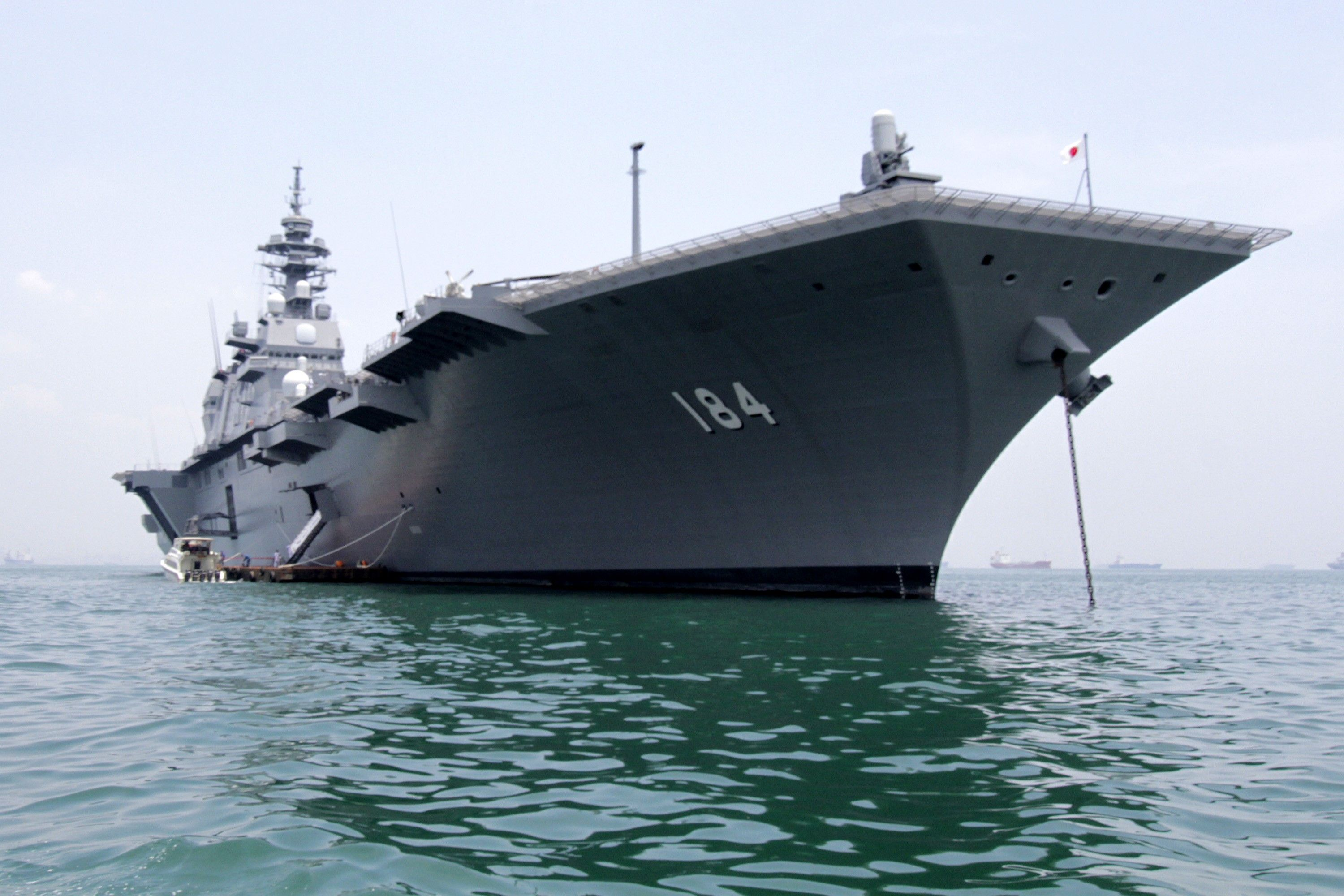 Japan Clears Way for First Aircraft Carriers in 70 Years