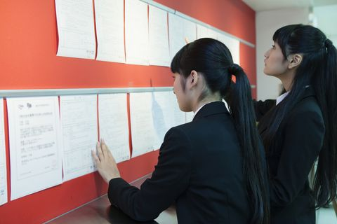 Japanese student to browse the job information