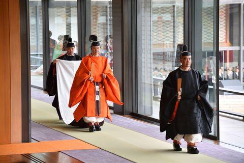 Enthronement Ceremony Of Emperor Naruhito In Japan