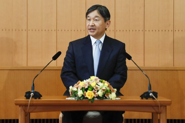 emperor naruhito of japan turns 60