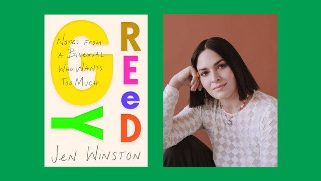 """jen winston, author of """"greedy notes from a bisexual who wants too much"""""""