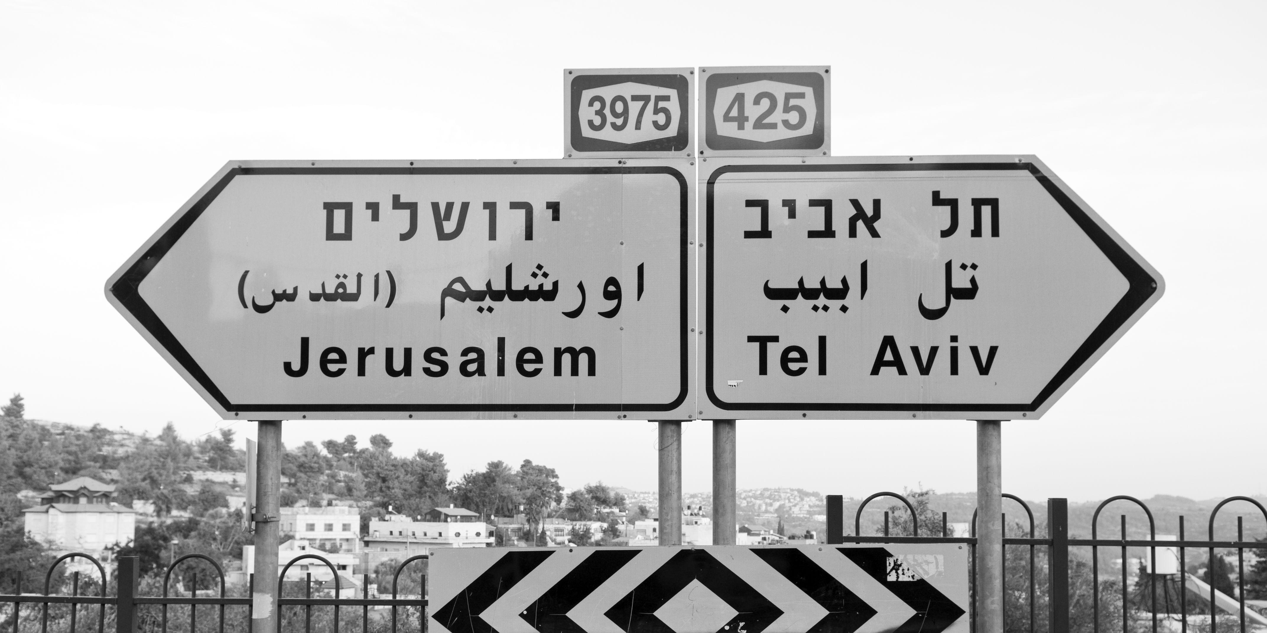 Jerusalem and Tel Aviv road signs