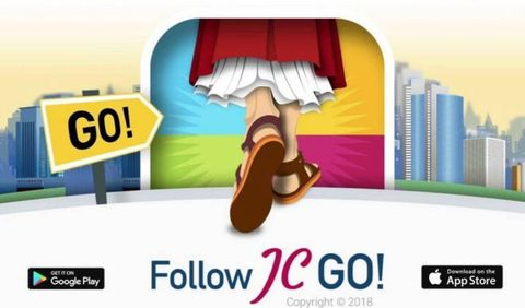 Cartoon, Graphic design, Footwear, Font, Online advertising, Advertising, Shoe, Brand, Illustration, Display advertising,