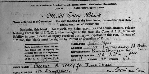 Julia Chase Brand Entry Form