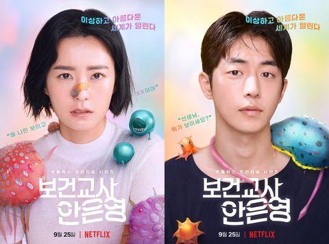 2020下半年必追韓劇推薦!朴寶劍、潤娥、李棟旭、秀智⋯大勢演員輪番回歸!