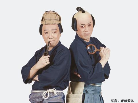 歌舞伎座捕物帖