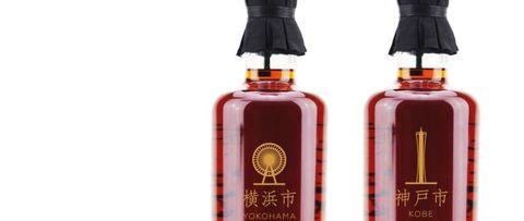 Liqueur, Drink, Bottle, Product, Distilled beverage, Alcoholic beverage, Glass bottle, Whisky, Alcohol,