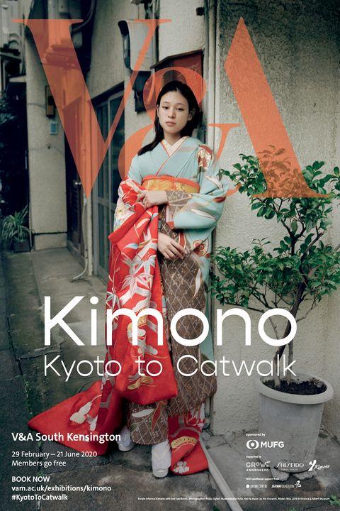 ヴィクトリア・アンド・アル バート博物館「kimono kyoto to catwalk」