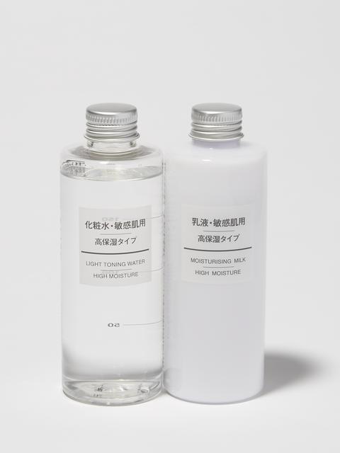 Product, Bottle, Water, Glass bottle, Plastic bottle, Liquid, Drinkware, Solvent, Fluid, Tableware,