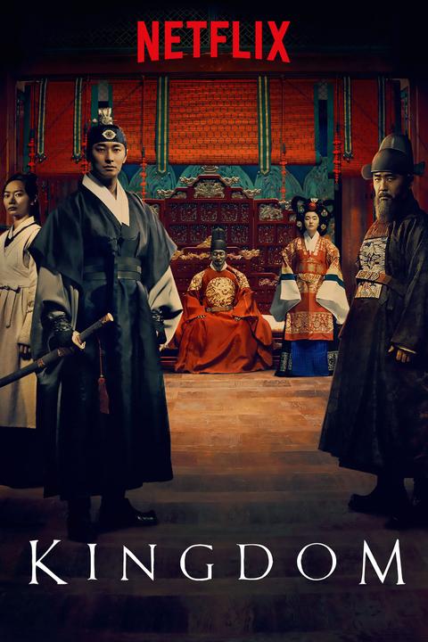 kingdom promotional poster