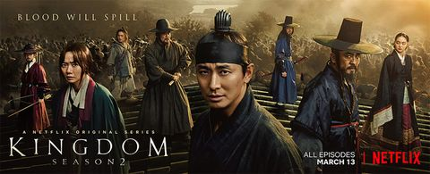 kingdom temporada 2
