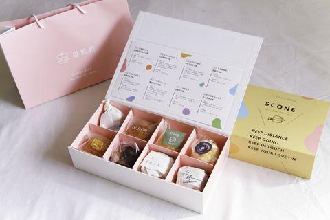 kkday攜手「甜點控」限量開賣「思康.司康禮盒」