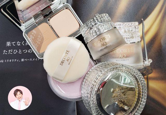 Brown, Peach, Pink, Lavender, Cosmetics, Beauty, Perfume, Tan, Face powder, Beige,