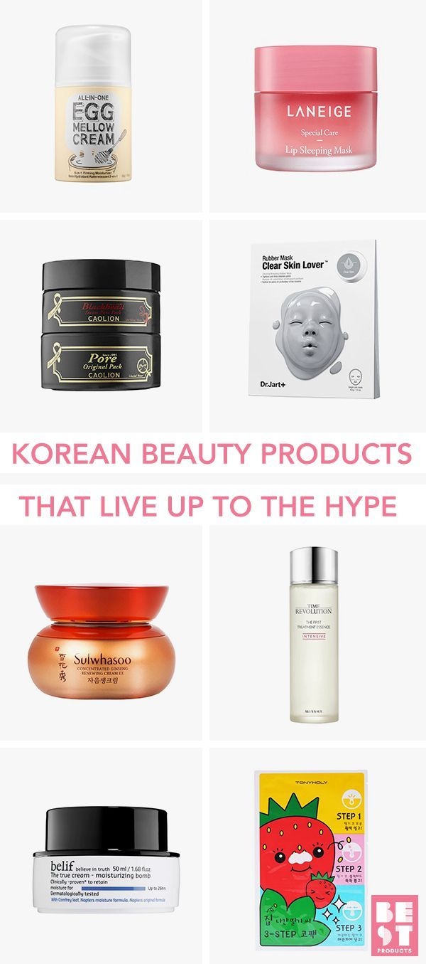 12 K-Beauty Skin-Care Brands Everyone Loves and You Should,Too 12 K-Beauty Skin-Care Brands Everyone Loves and You Should,Too new images
