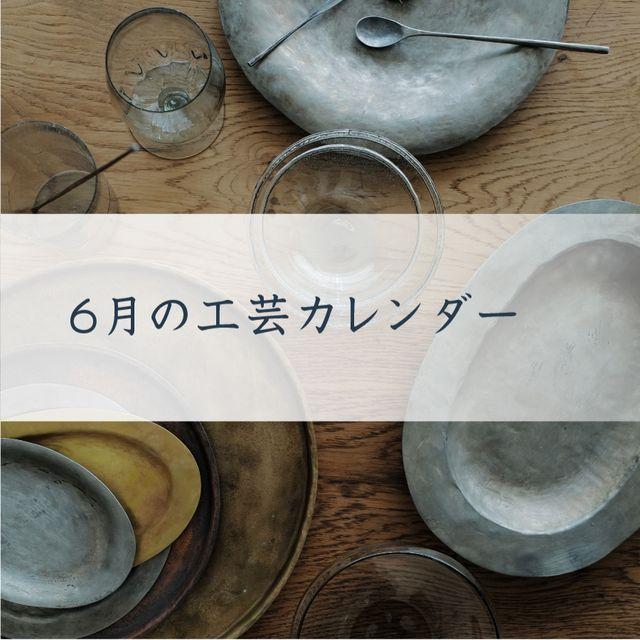 stylehug gallery/宙/sophora/ギャラリーnow