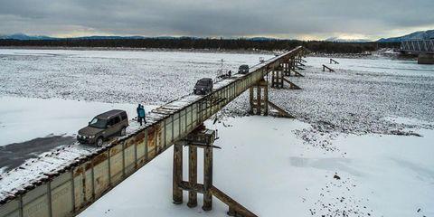 Kuandinsky Bridge
