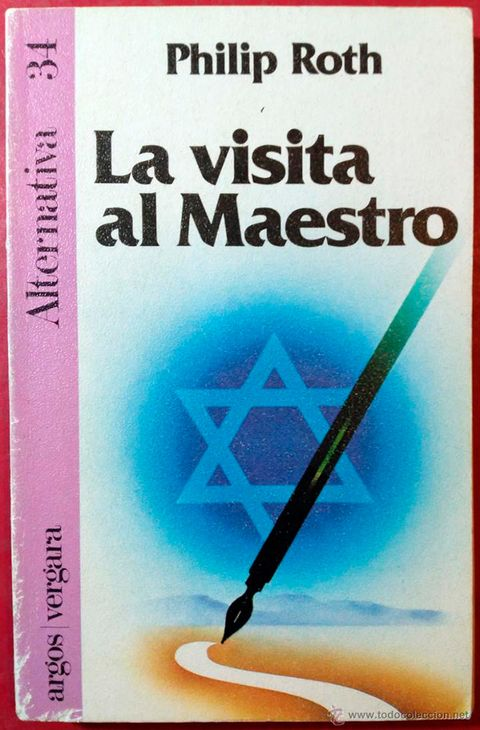 la visita al maestro amazon philip roth