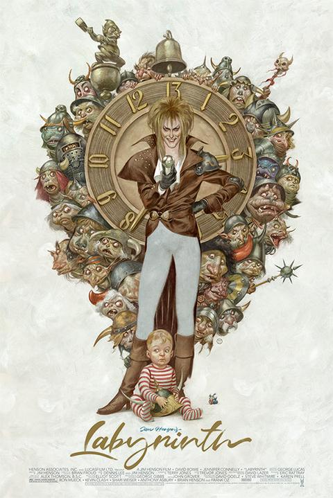 póster mondo de 'dentro del laberinto'